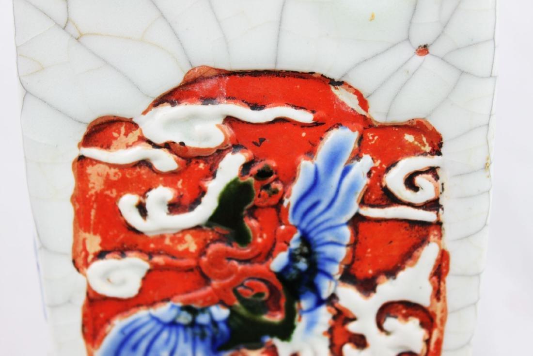 Antique Chinese JunYao Glazed Porcelain Vase - 9