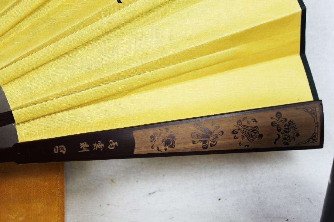 Chinese Folding Fan - 10