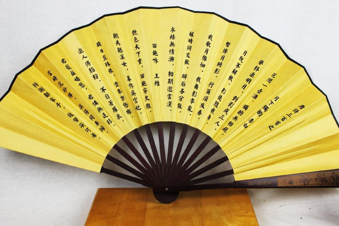 Chinese Folding Fan - 9