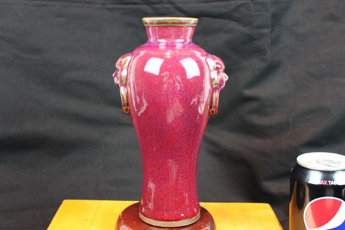 Chinese Junyao Vase