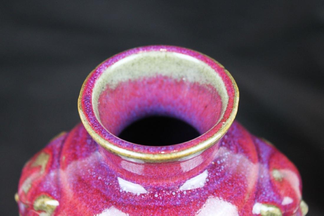 Chinese Junyao Vase - 2