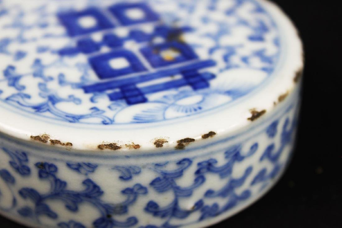 Antique Chinese Double-Joy Porcelain Tray - 10