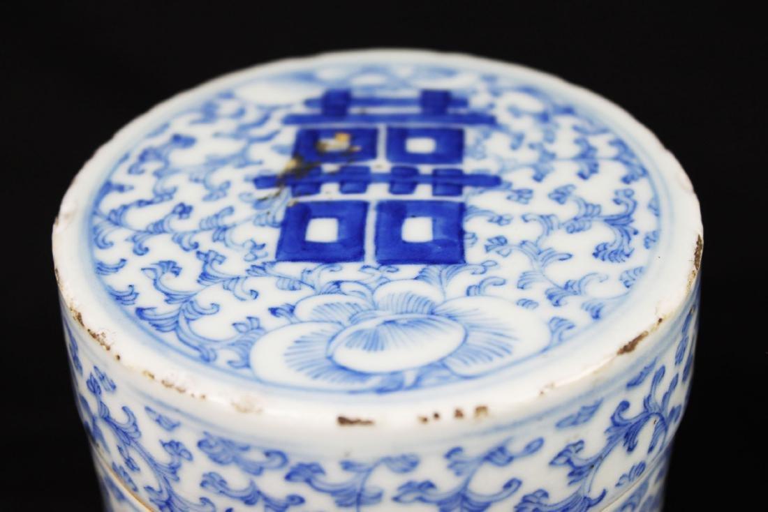 Antique Chinese Double-Joy Porcelain Tray - 2
