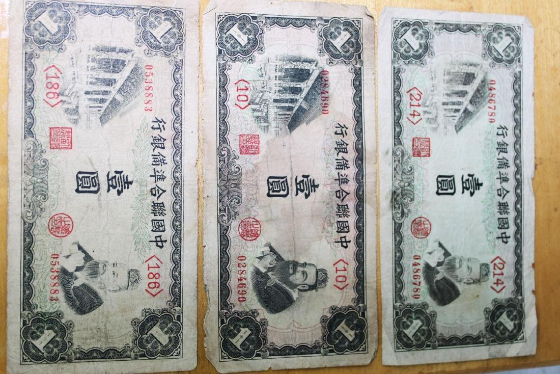 Antique Chinese United Bank Notes