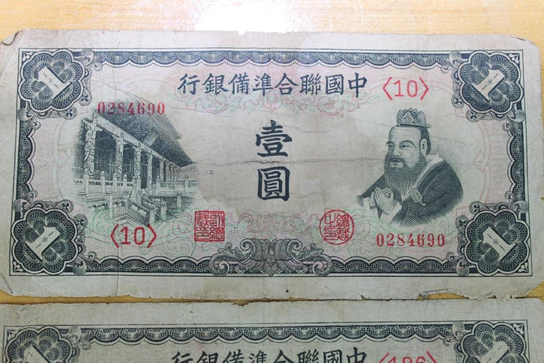Antique Chinese United Bank Notes - 2