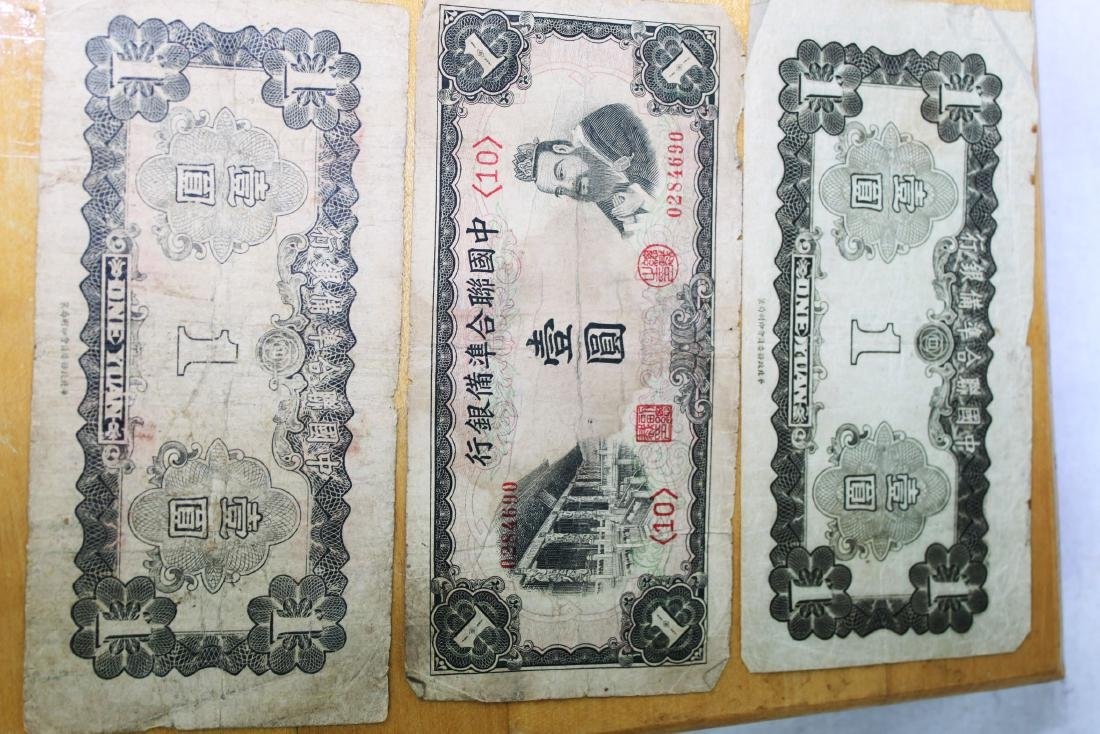 Antique Chinese United Bank Notes - 3