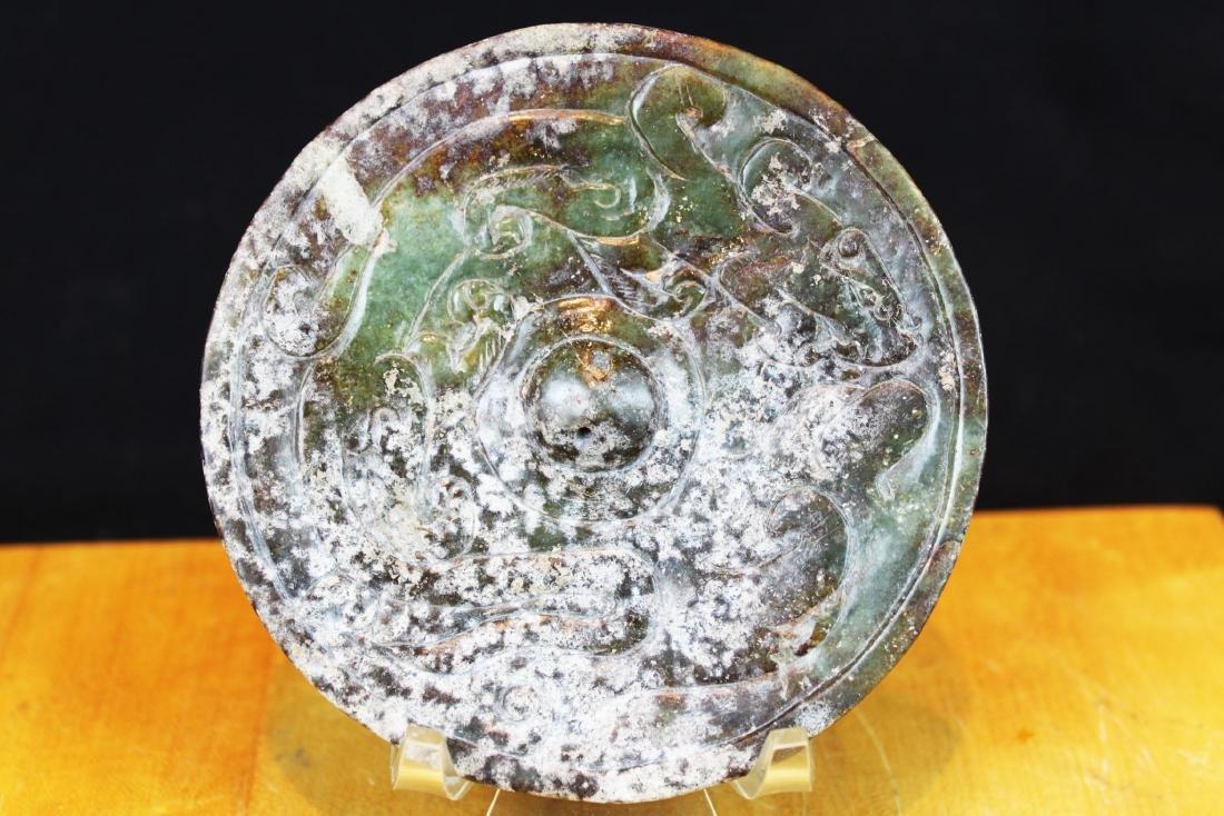 Antique Chinese Jade Mirror