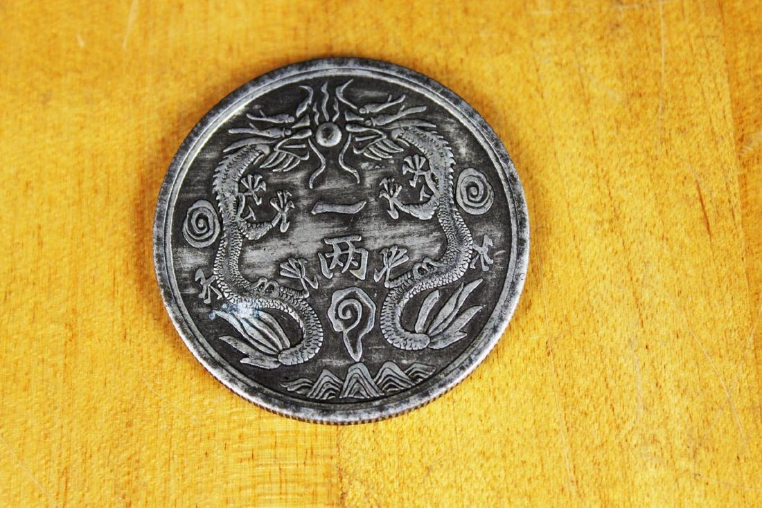 Antique Chinese Sterling Silver Coin 1900