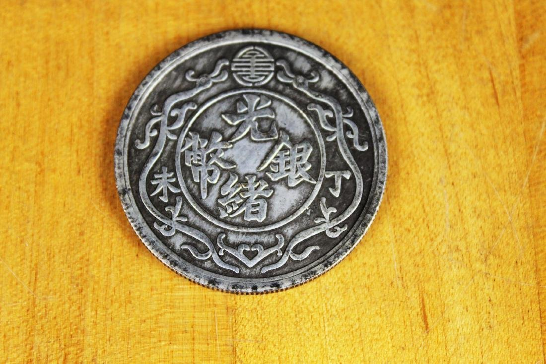 Antique Chinese Sterling Silver Coin 1900 - 2