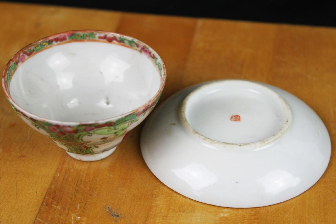 Antique Chinese Famillie Rose Porcelain Tea Cup - 6
