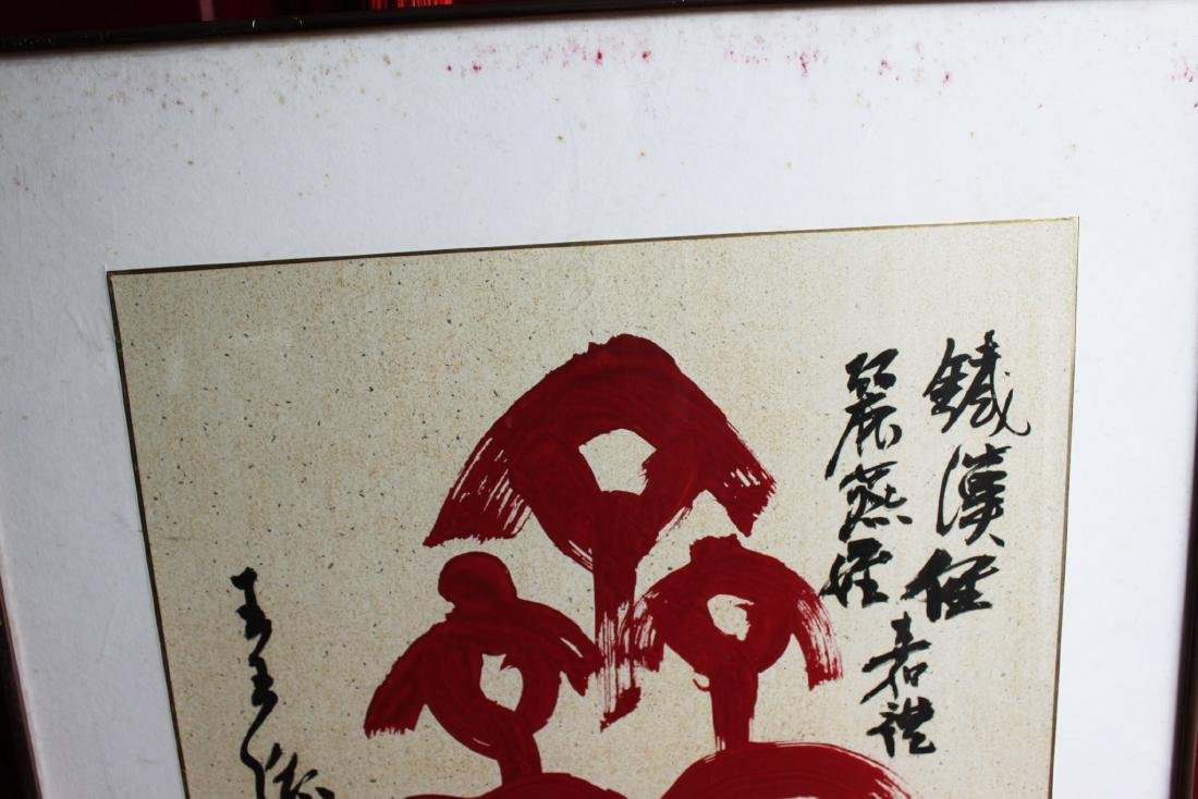 Chinese Brush Painting - 2