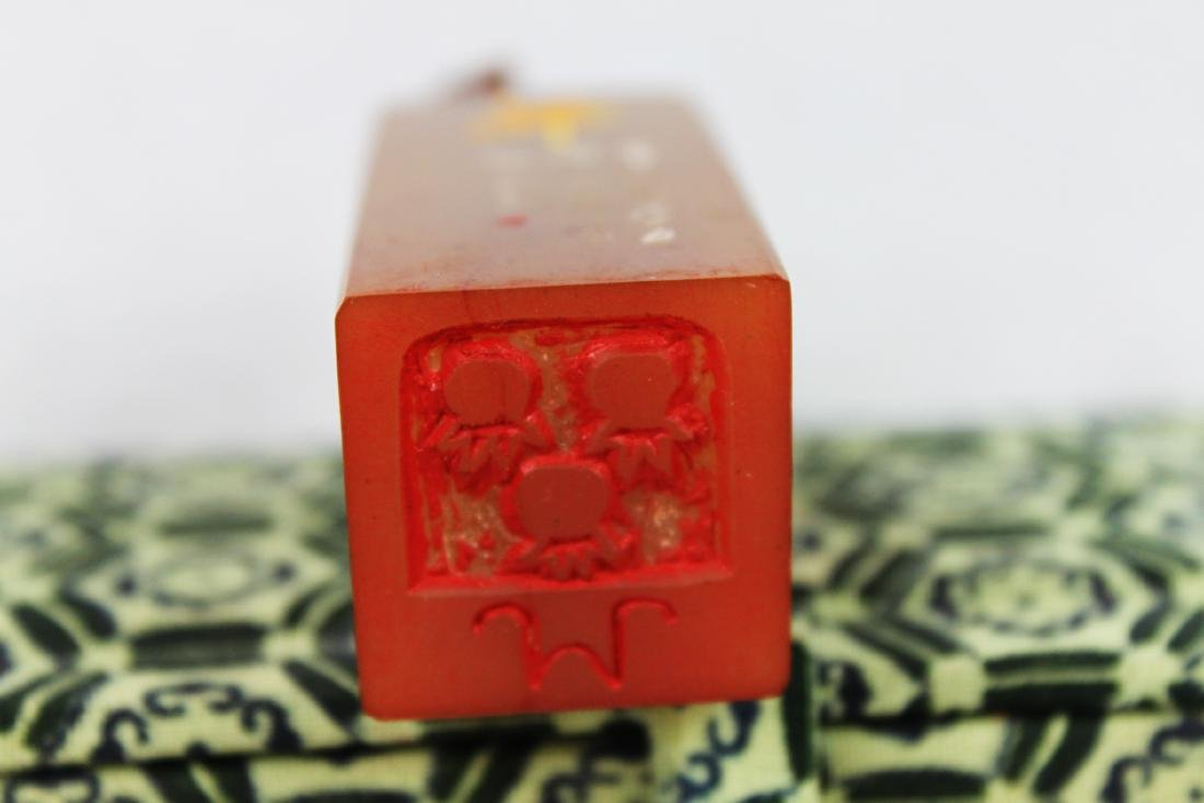 Hand Carved Chinese Seal-Sheep - 7