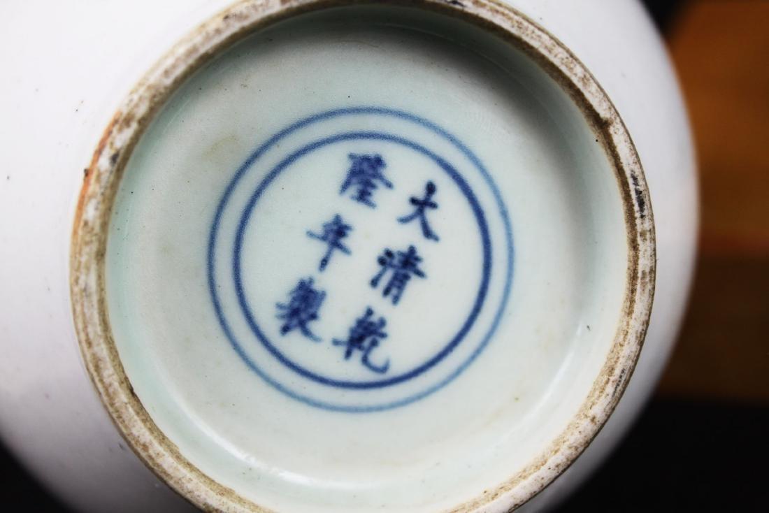 Antiqeu Chinese Crackle Ware Porcelain - 6