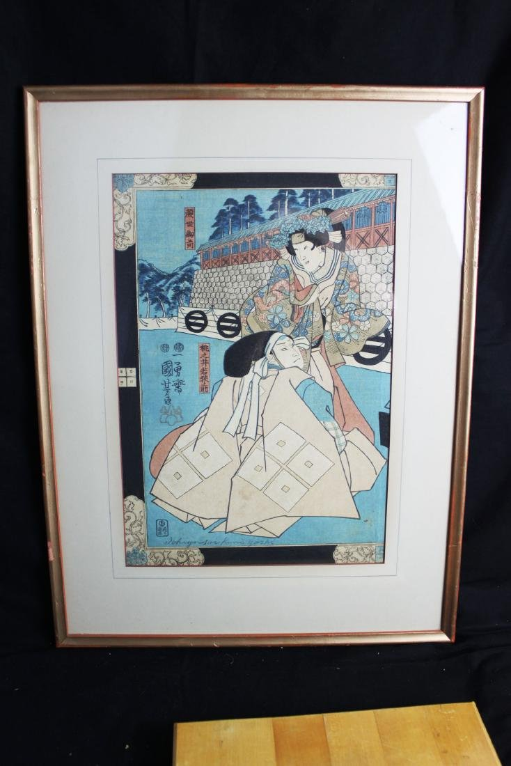 Japanese WoodBlock Painting