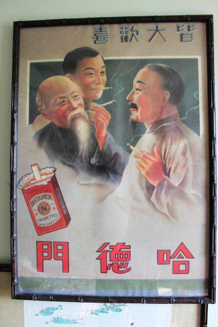 Antique Chinese Cigarettes Poster 1930s'
