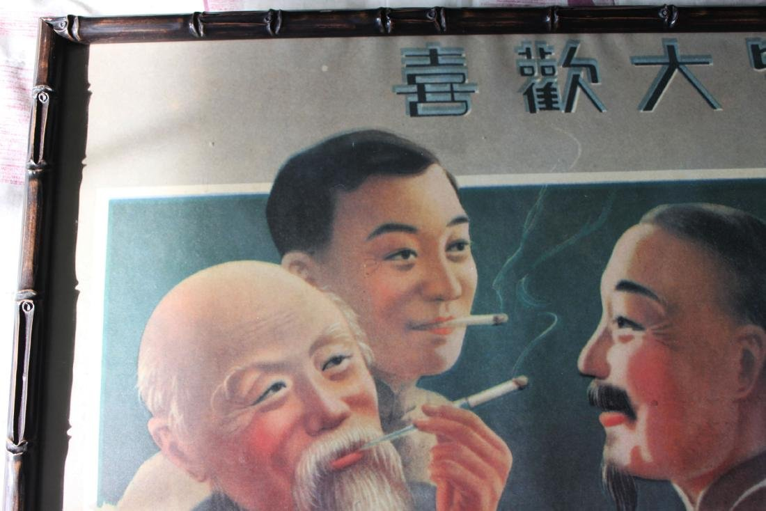 Antique Chinese Cigarettes Poster 1930s' - 2