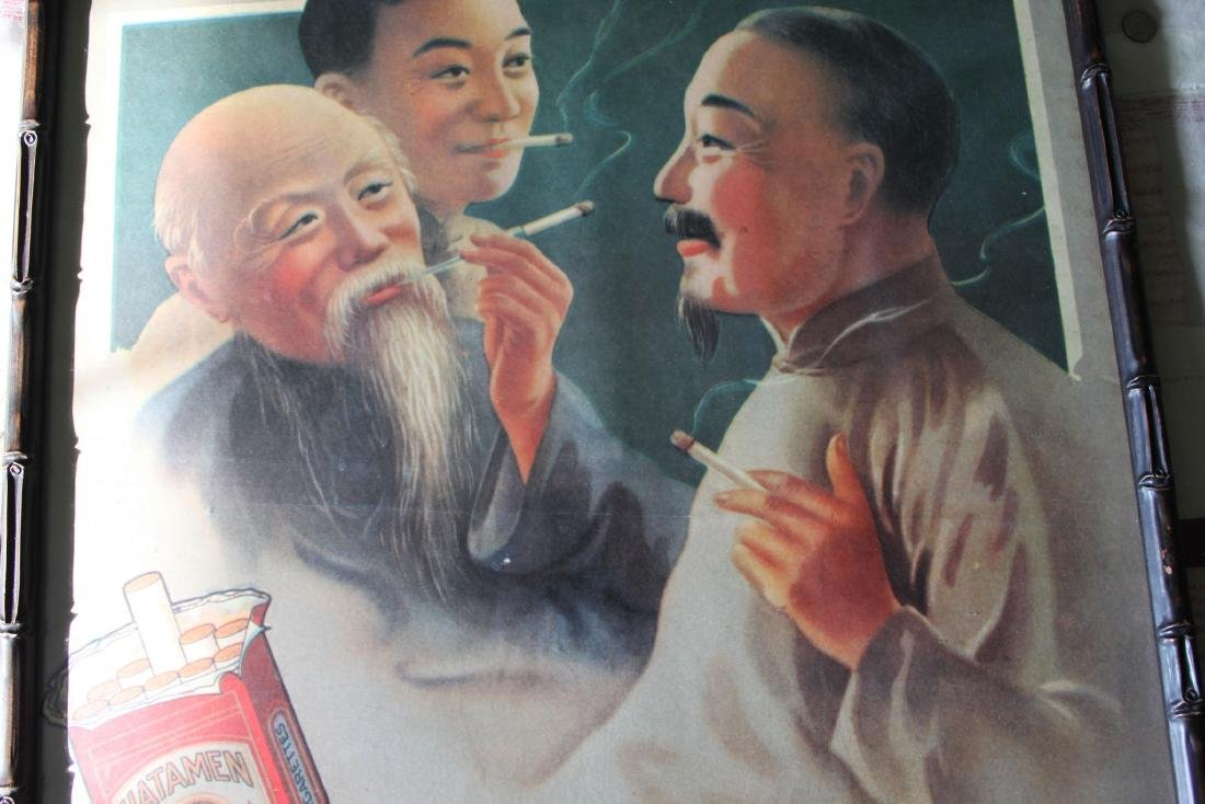 Antique Chinese Cigarettes Poster 1930s' - 4