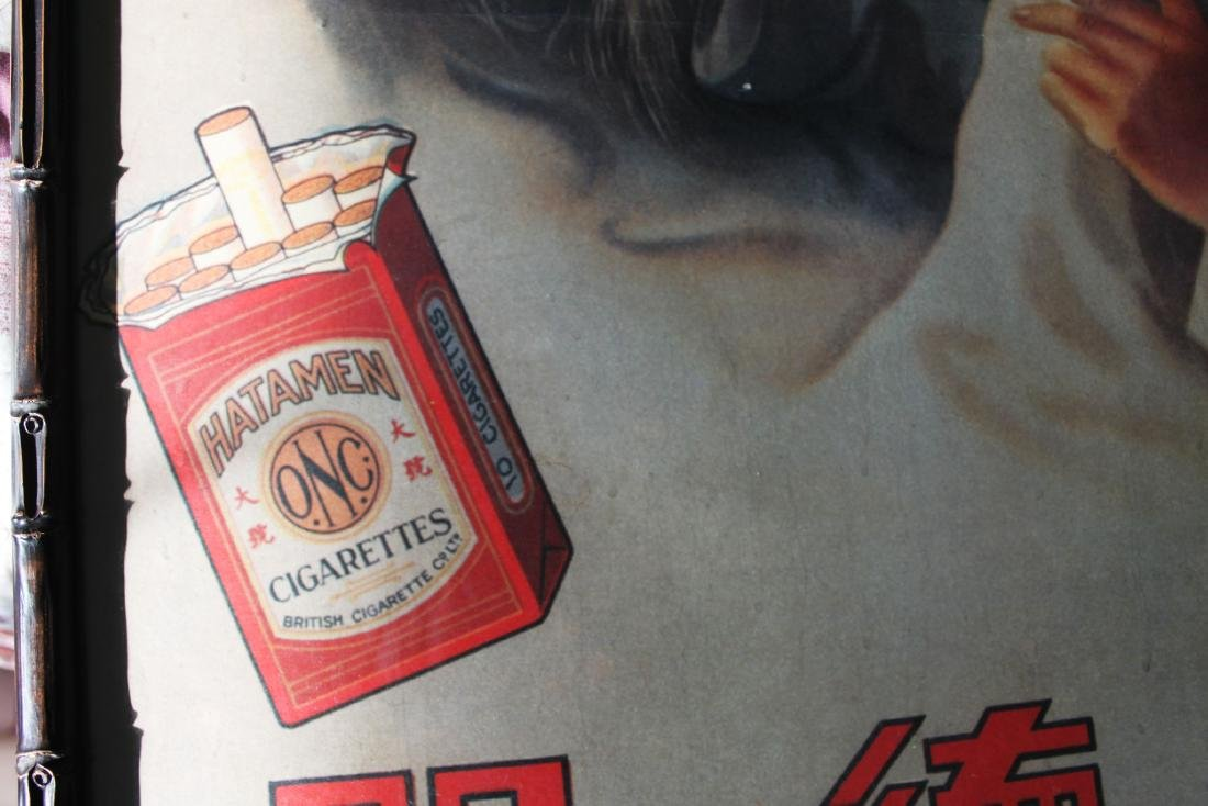 Antique Chinese Cigarettes Poster 1930s' - 5