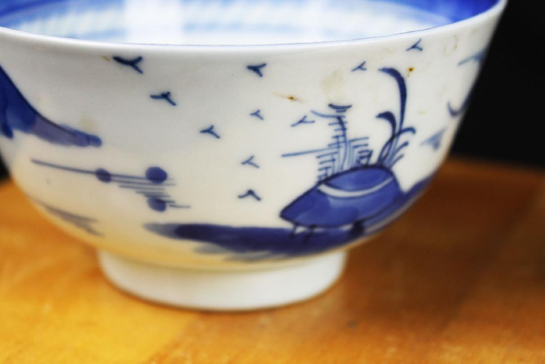 Chinese Blue&white Porcelain Set - 10