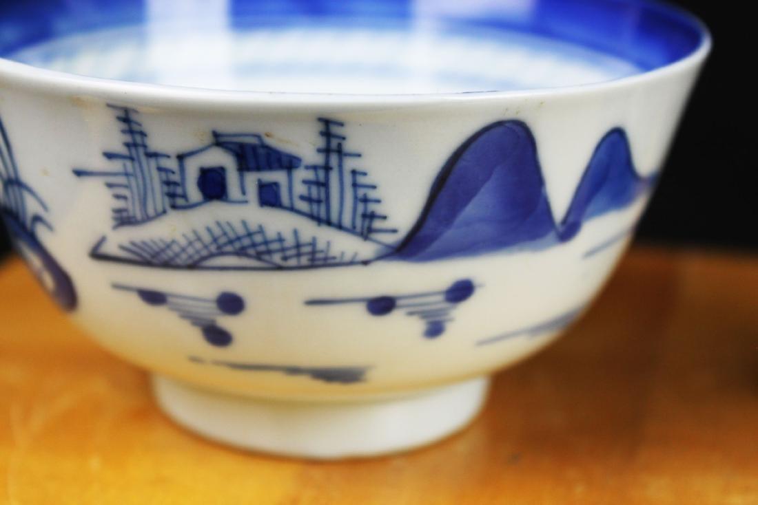 Chinese Blue&white Porcelain Set - 9