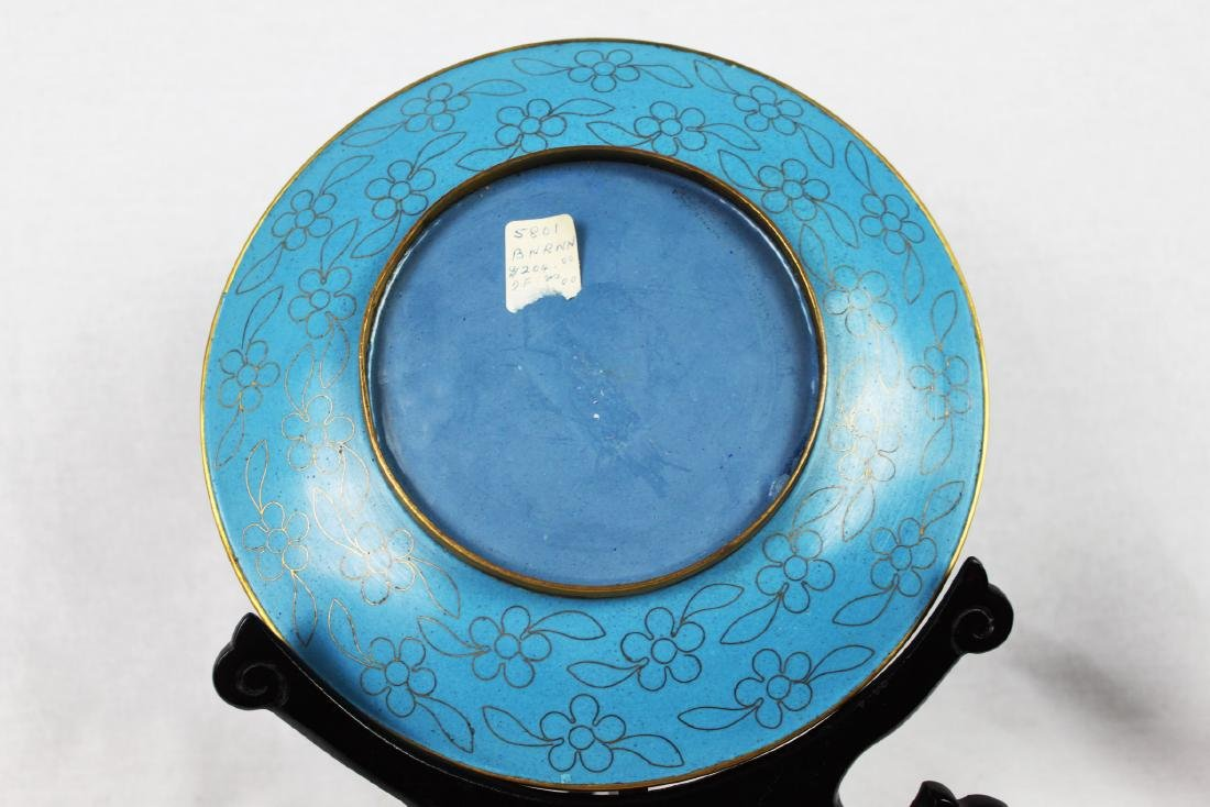Chinese Cloisonne Plate with Wood Base - 7