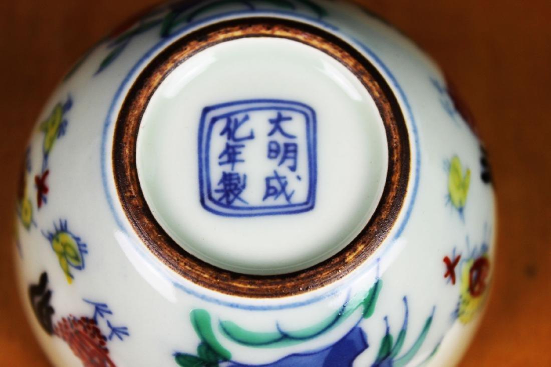 Antique Chinese Porcelain Bowl - 5