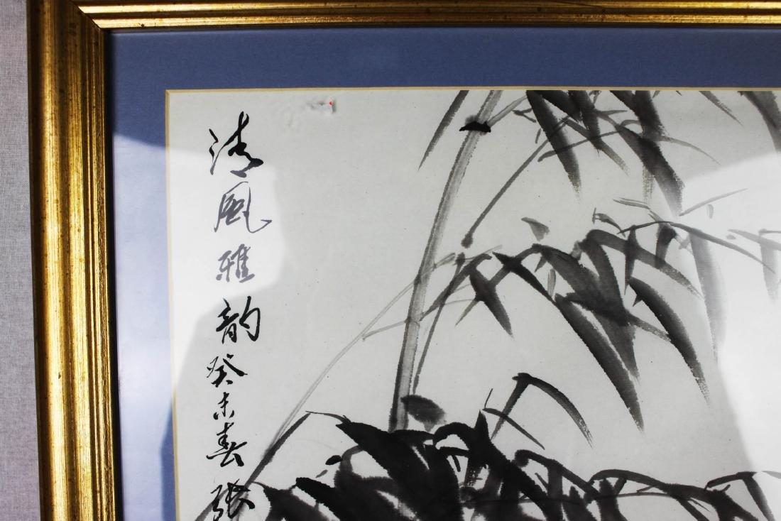 Chinese Brush Painting - 2