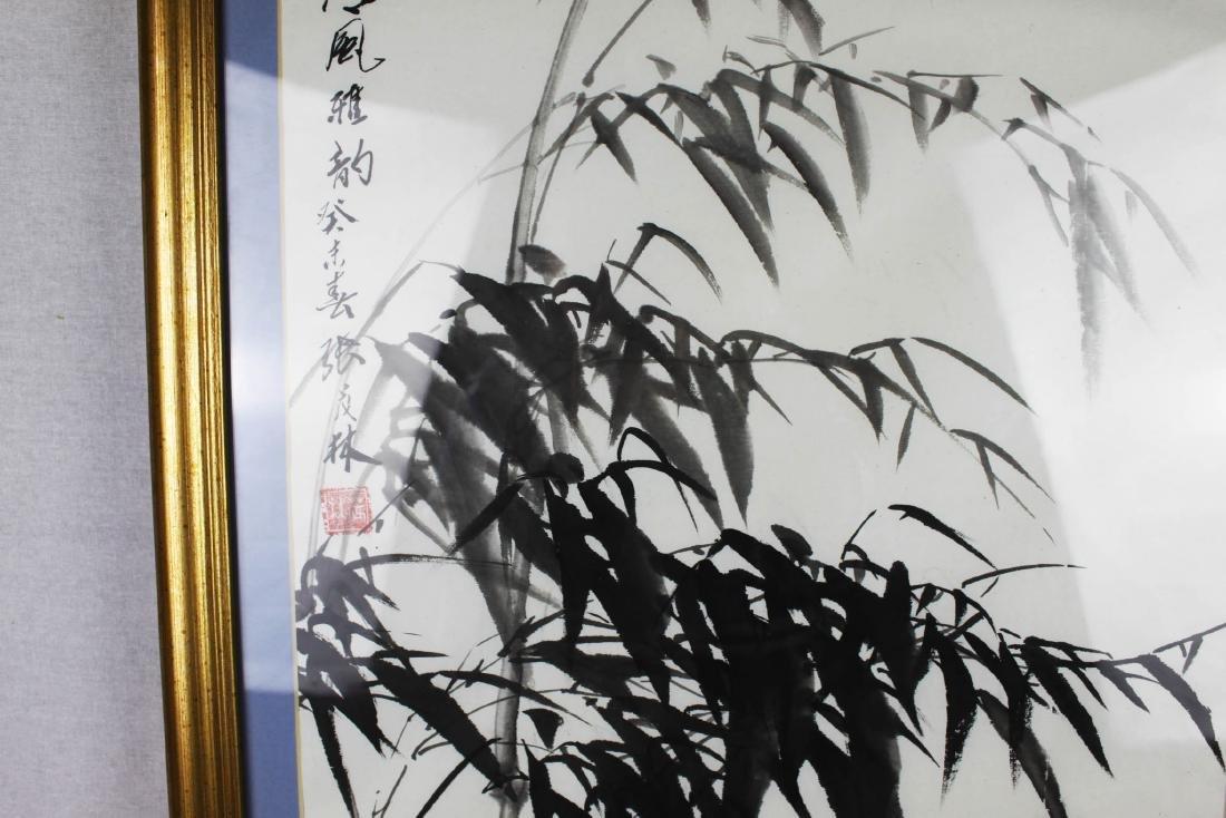 Chinese Brush Painting - 3