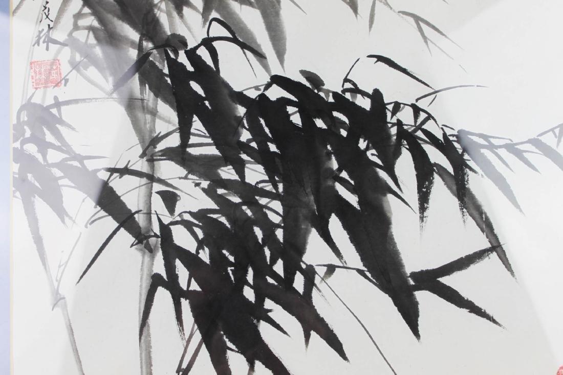 Chinese Brush Painting - 6