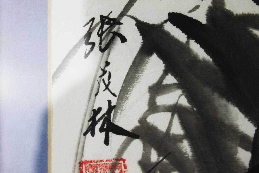 Chinese Brush Painting - 8