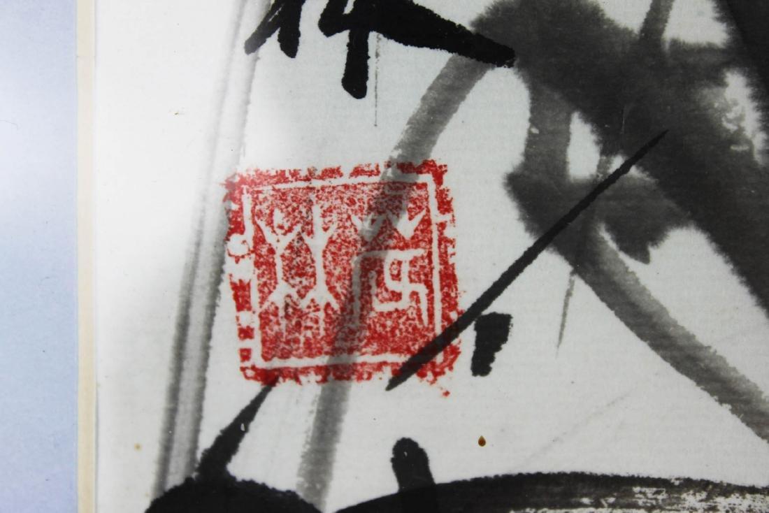 Chinese Brush Painting - 9