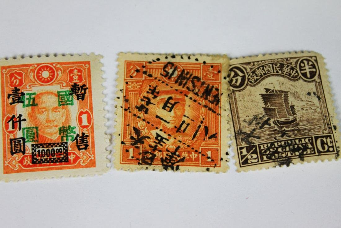 5 Antique Chinese Dragon Stamps 1900s - 3