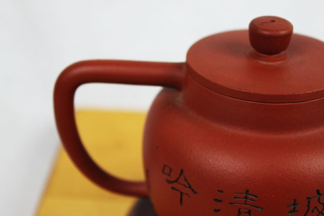 Chinese Yixing Zisha Tea Pot - 2