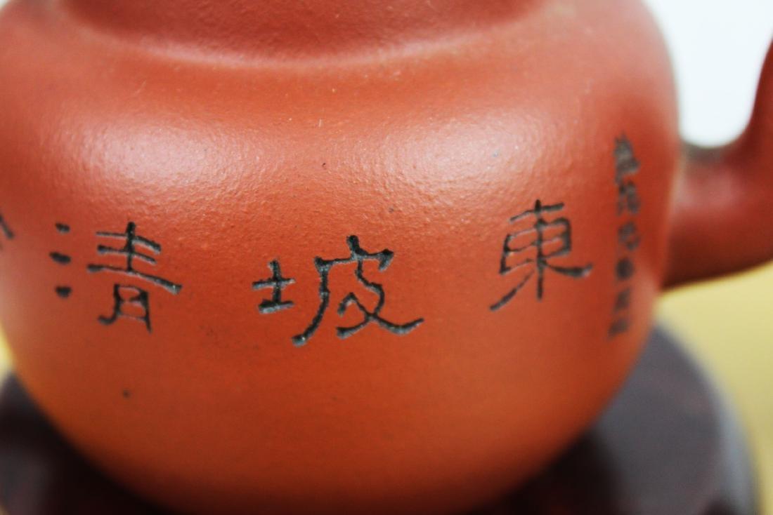 Chinese Yixing Zisha Tea Pot - 3