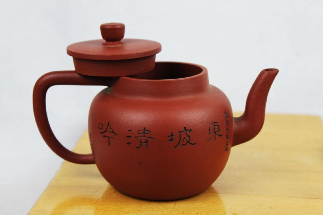 Chinese Yixing Zisha Tea Pot - 9