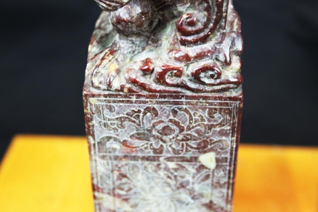 Two Chinese Hand Carved Stone Seal - 3