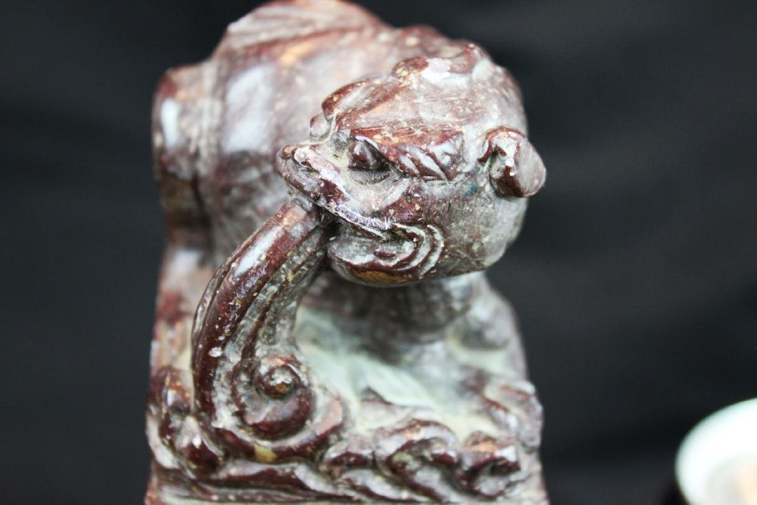 Two Chinese Hand Carved Stone Seal - 8