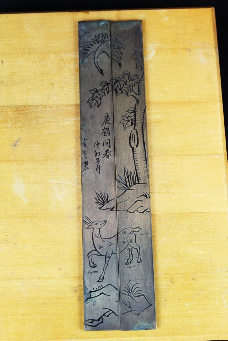 Two Chinese Hand Carved Bronze Painting