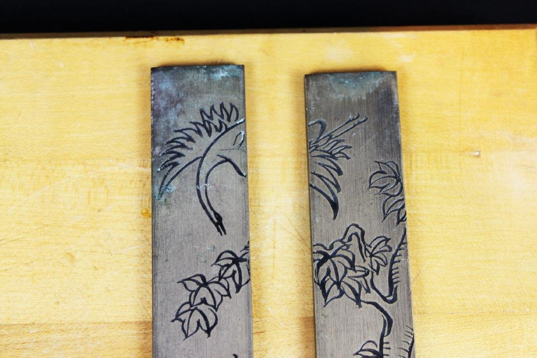 Two Chinese Hand Carved Bronze Painting - 2
