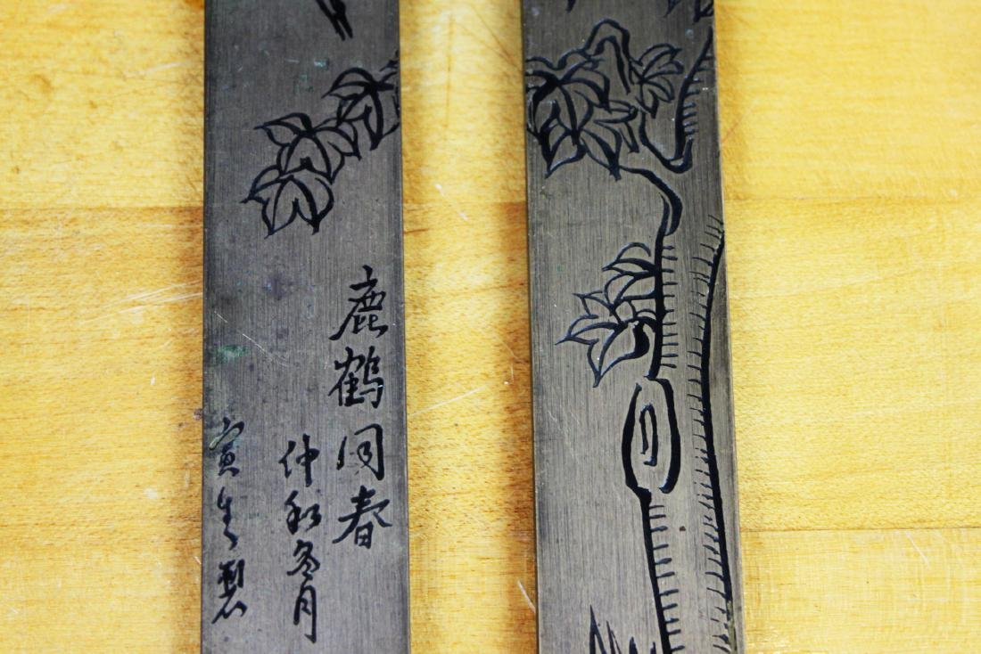Two Chinese Hand Carved Bronze Painting - 3