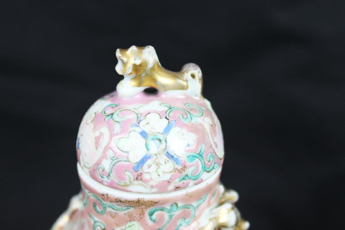Antique Chinese Familie Rose Vase - 2