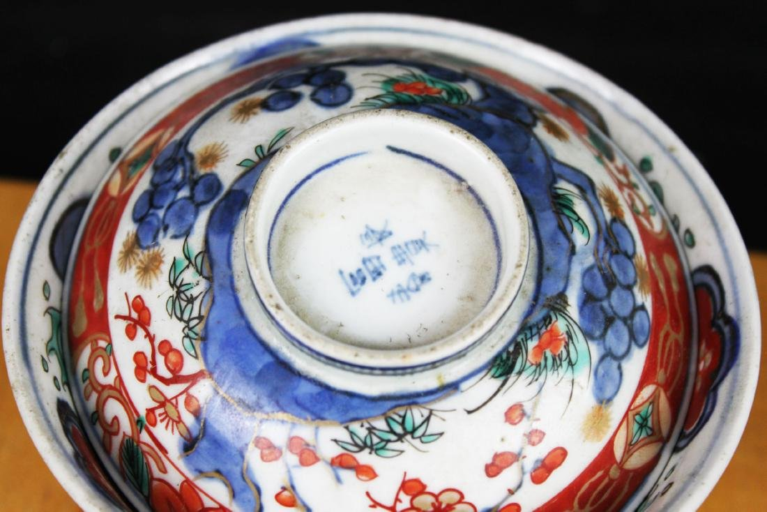Three Antique Chinese Porcelain Bowl - 3