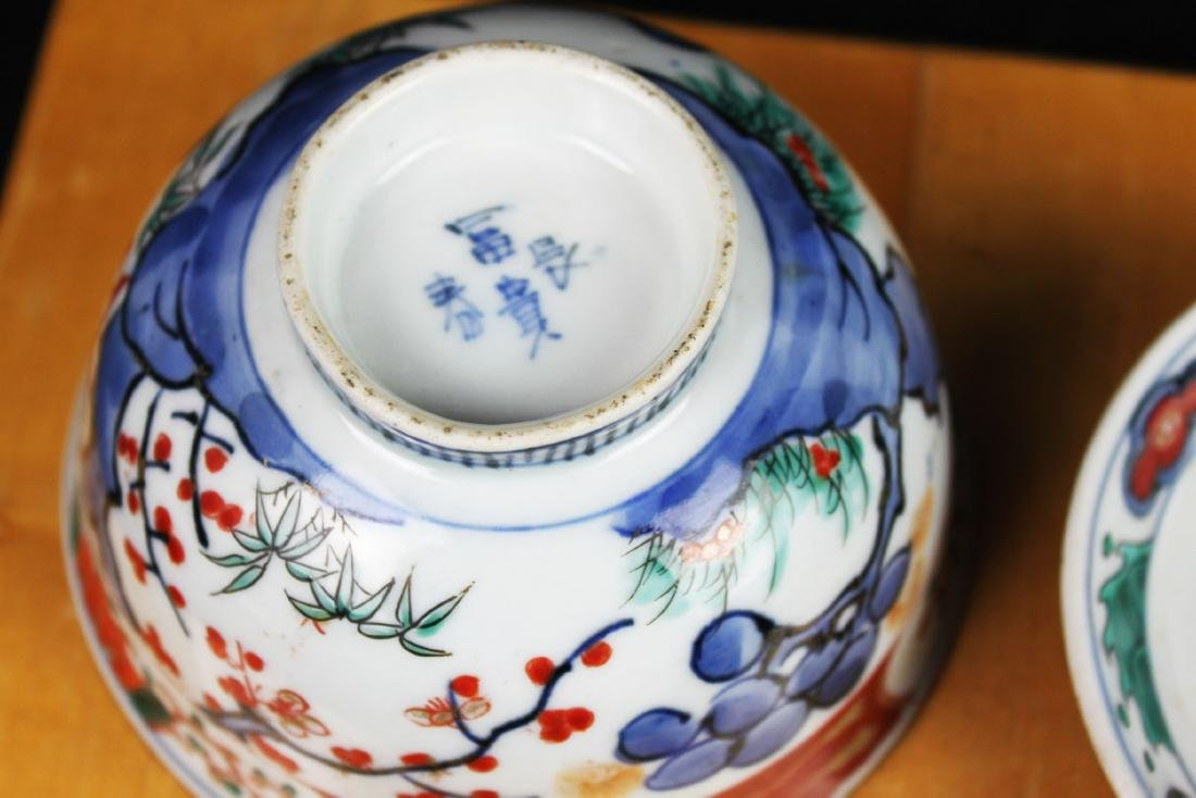 Three Antique Chinese Porcelain Bowl - 9