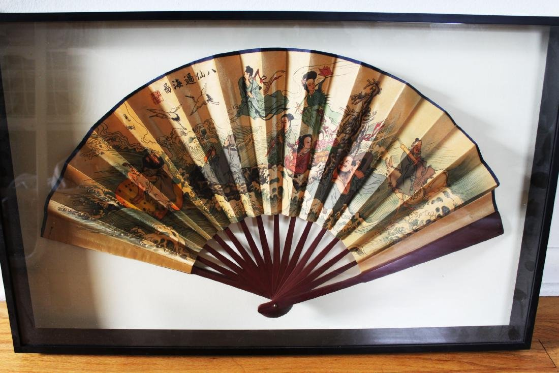 Chinese Folding Fan framed in woodbox