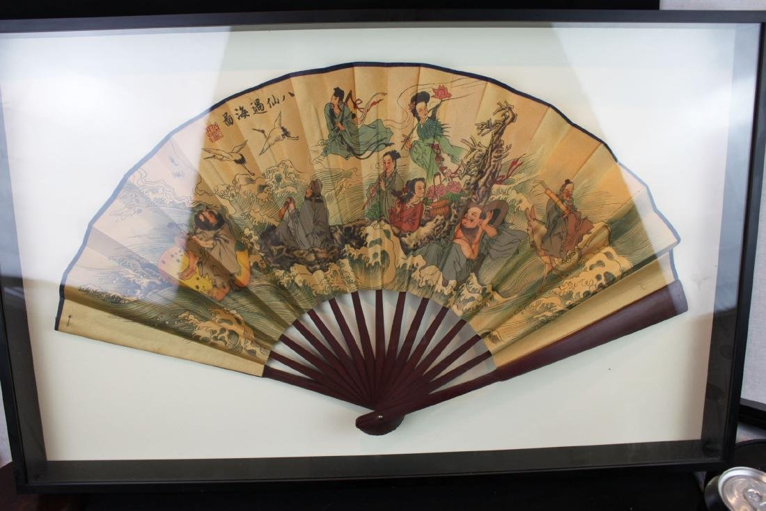 Chinese Folding Fan framed in woodbox - 2