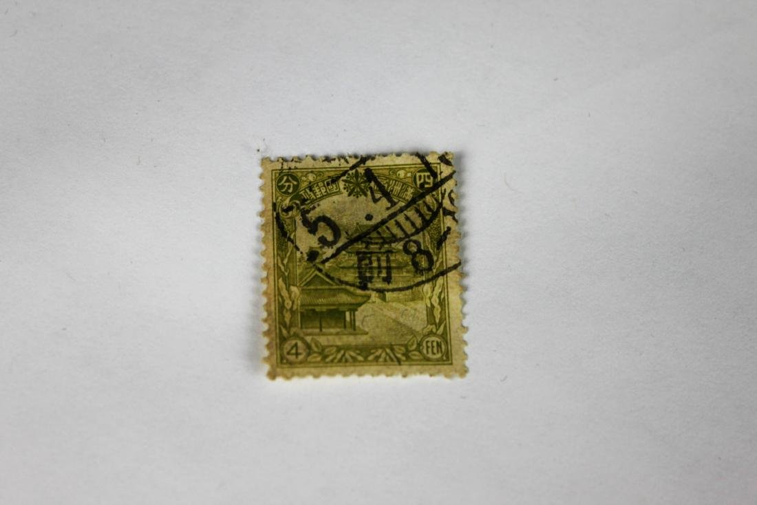 Antique Chinese Stamp