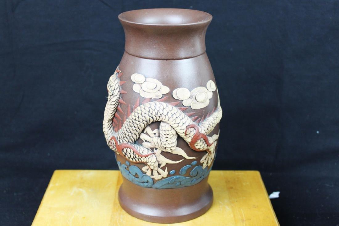 Antique Chinese Yixing Zisha Vase - 10