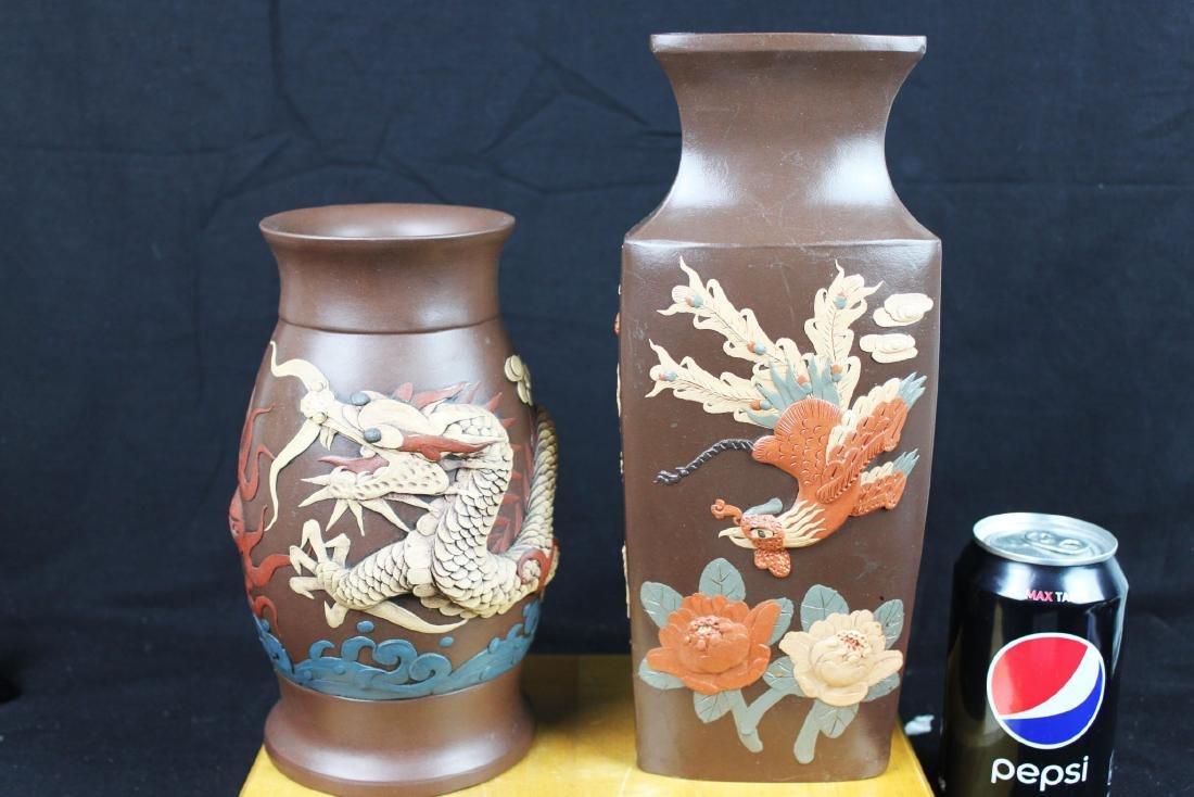 Antique Chinese Yixing Zisha Vase