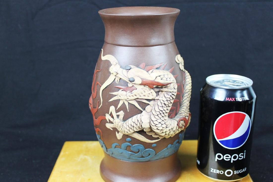Antique Chinese Yixing Zisha Vase - 2