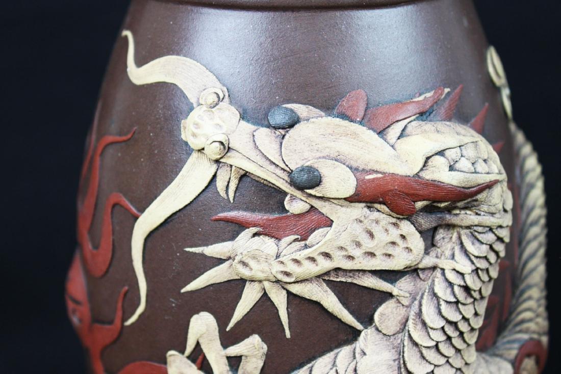Antique Chinese Yixing Zisha Vase - 4